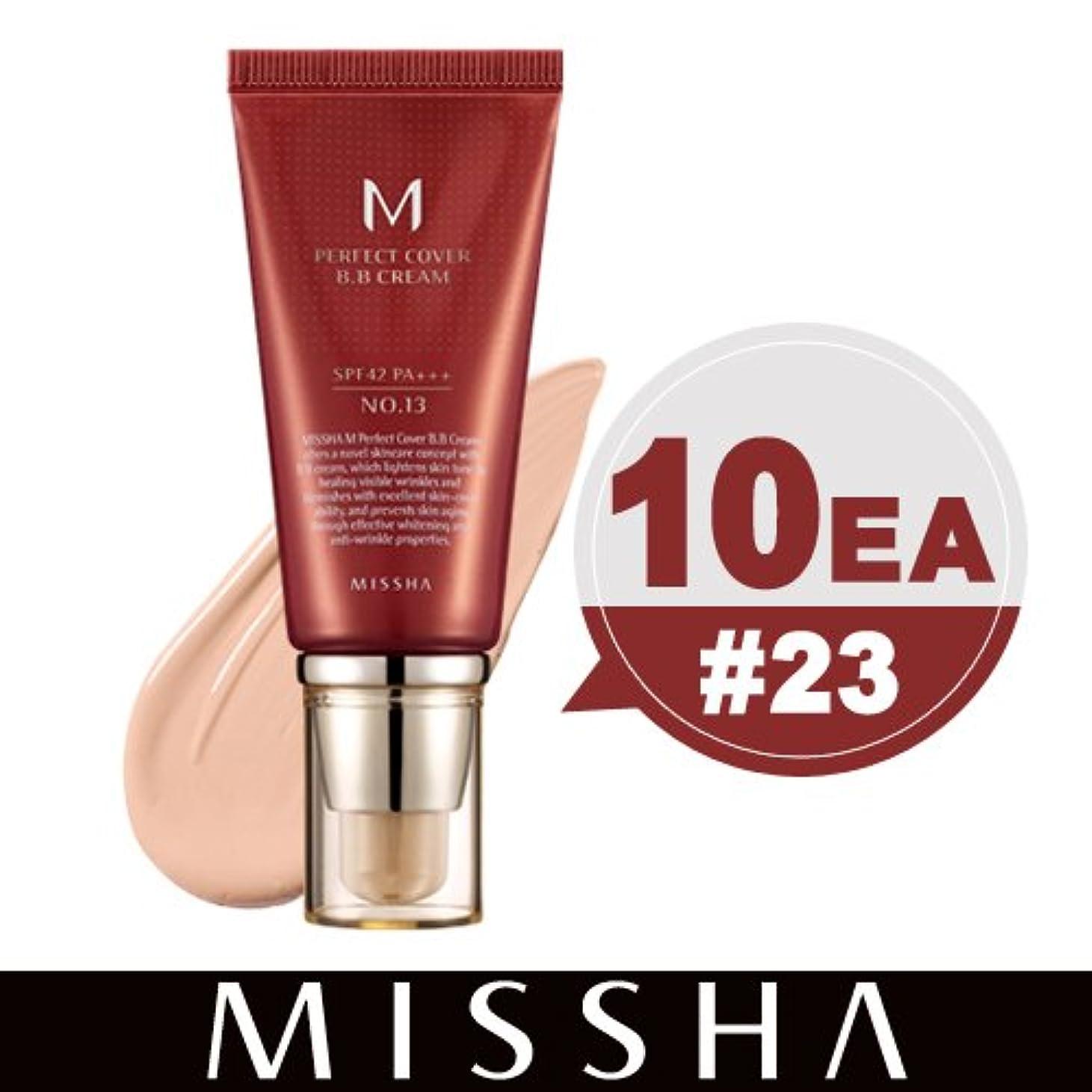 バクテリアメンタル組立[MISSHA/ミシャ] M パーフェクトカバーBBクリーム UV SPF42 PA+++ (No.23)10本 セット [HONEST SKIN海外直送品]
