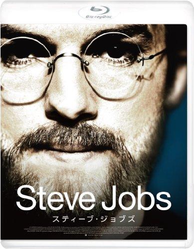 スティーブ・ジョブズ [Blu-ray]の詳細を見る