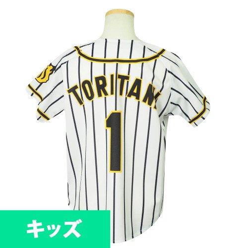 MIZUNO(ミズノ) 阪神タイガース グッズ 鳥谷敬 2018 プリント ユニフォーム/ユニホーム (ホーム) - 130