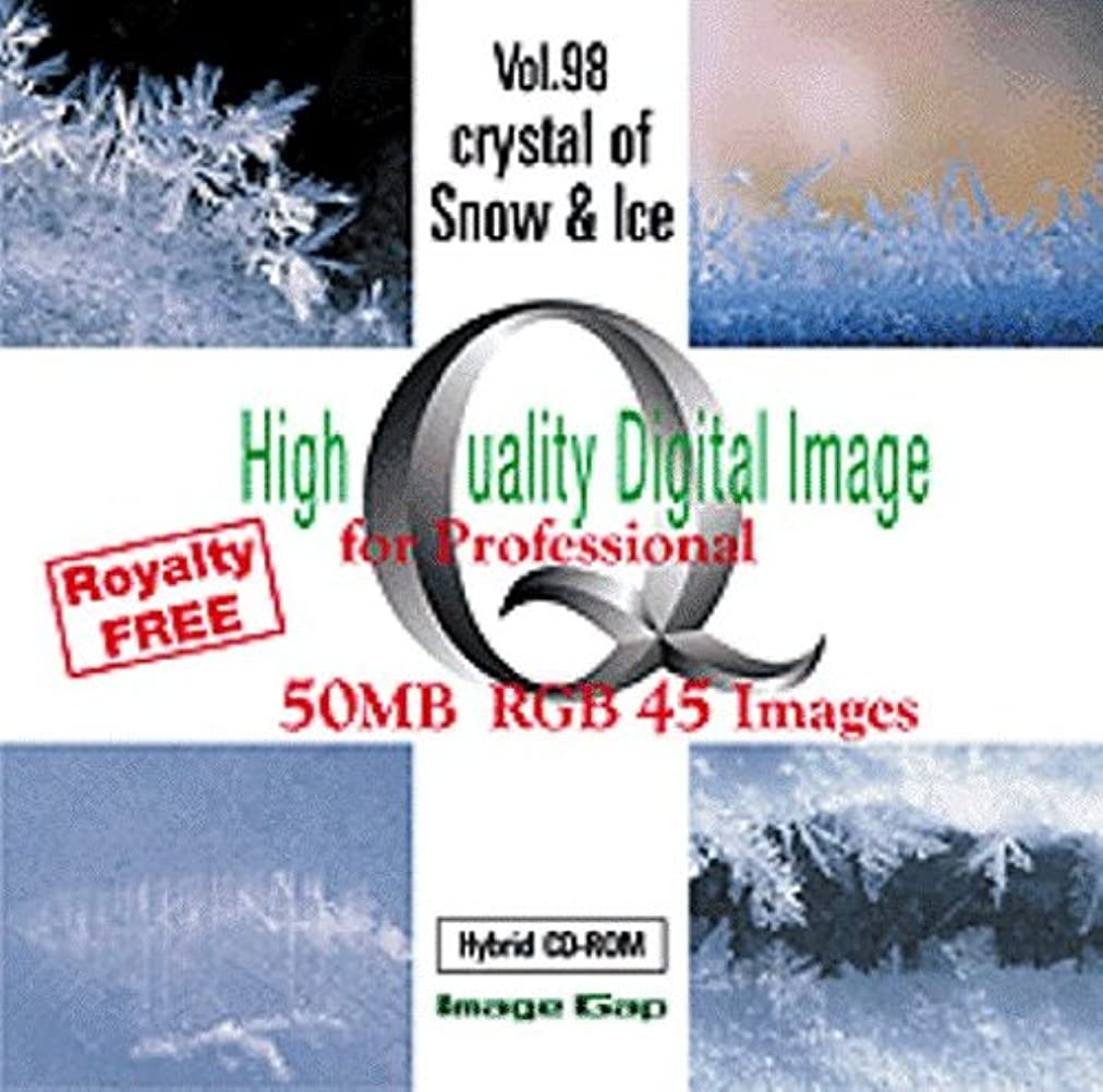 愛するチャット収穫High Quality Digital Image Crystal of Snow & Ice