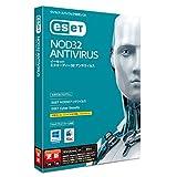 ESET NOD32 アンチウイルス (最新版) | 1台1年 | 更新版 | Win/Mac対応