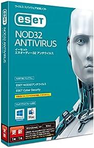 【旧製品】ESET NOD32 アンチウイルス|更新専用|1台1年|Win/Mac対応