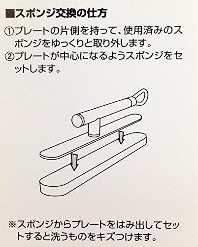 『オーエ QQQ フレキシブルスポンジ ワイド リフィル』の4枚目の画像