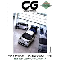 CG (カーグラフィック) 2009年 01月号 [雑誌]