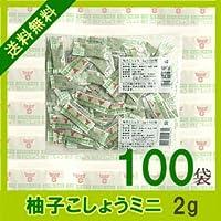柚子こしょうミニ (2g×100袋)