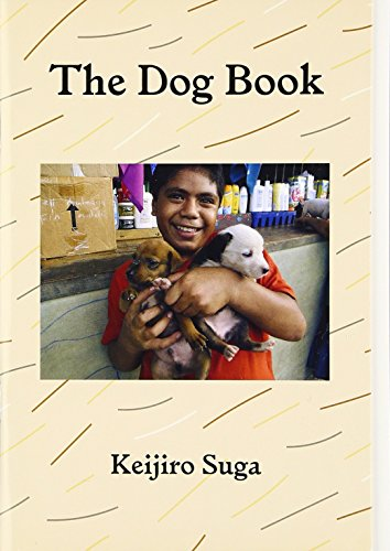 The Dog Book―管啓次郎