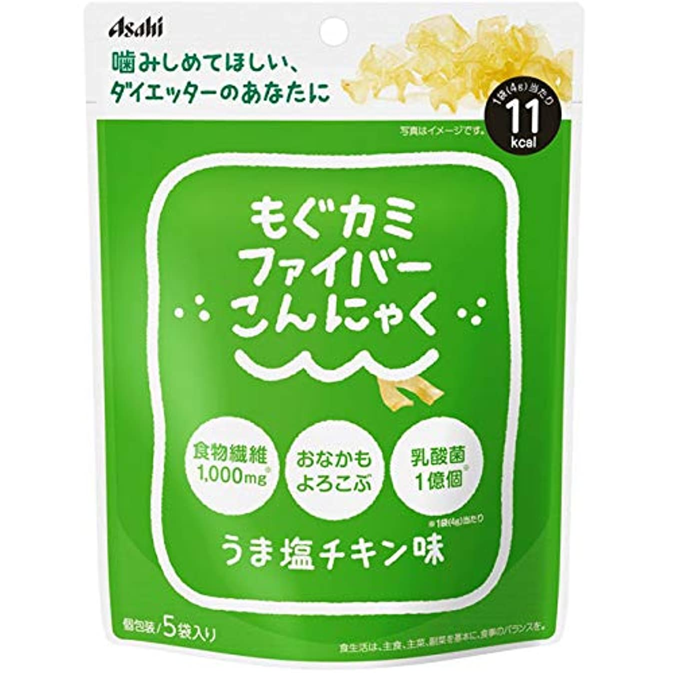リセットボディ もぐカミファイバーこんにゃく うま塩チキン味 4g×5袋