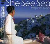 She・See・Sea