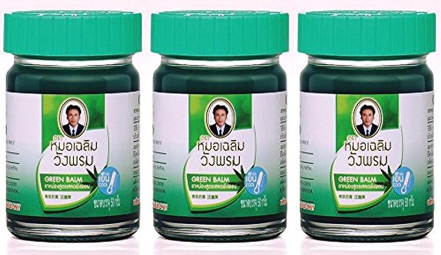 どれか言う委員会タイ古式マッサージ マッサージ用クリーム50g スーっとメンソールで呼吸もラクに!
