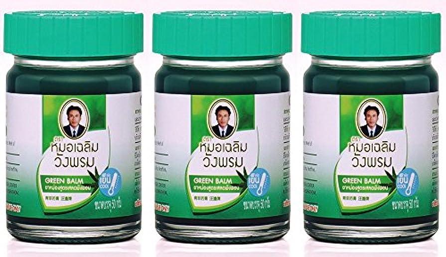 常識元気心理学タイ古式マッサージ マッサージ用クリーム50g スーっとメンソールで呼吸もラクに!