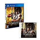PS4『SAMURAI SPIRITS』+SOUND TRACK  PACK [CD] SNK