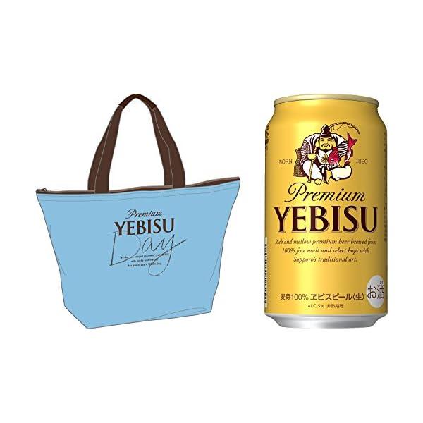 ヱビスビールの紹介画像20