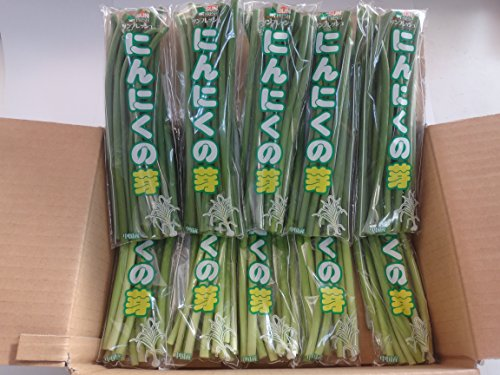 にんにくの芽 100g X 10入 (1kg)中国産