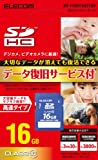 【2013年モデル】エレコム SDカード SDHC Class10 16GB 【データ復旧1年間1回無料サービス付】 MF-FSDH16GC10R