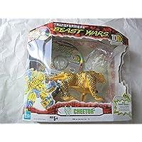 トランスフォーマー ビーストウォーズ チータス 海外限定10周年パック Transformers beast wars cheetor