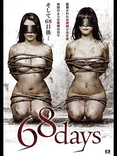 68days