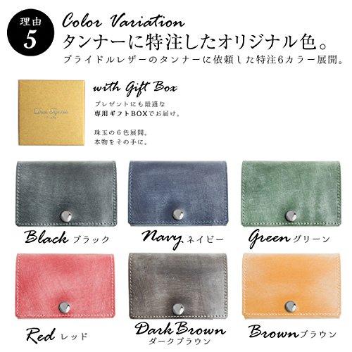 1e8a2cf23861 Dom Teporna ブライドルレザー 三つ折り財布 小さい 薄型 コンパクト 本革 ウォレット サイフ メンズ レディース 全6色