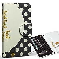 スマコレ ploom TECH プルームテック 専用 レザーケース 手帳型 タバコ ケース カバー 合皮 ケース カバー 収納 プルームケース デザイン 革 英語 水玉 ドット 011224
