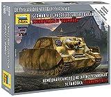 ズベズダ 1/100 ドイツ軍 4号突撃戦車 ブルムベア プラモデル ZV6244
