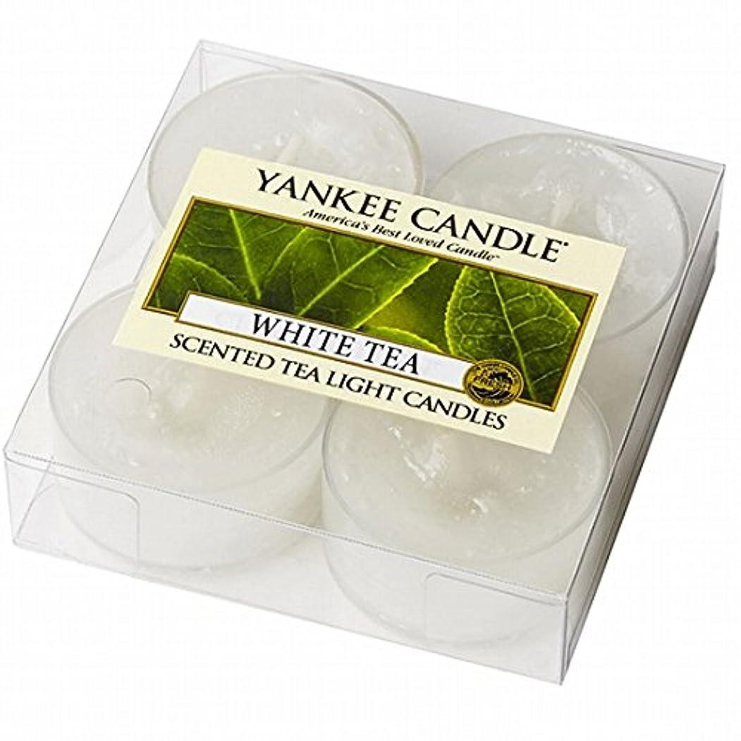 ハイライト変な伝染性のYANKEE CANDLE(ヤンキーキャンドル) YANKEE CANDLE クリアカップティーライト4個入り 「ホワイトティー」(K00205277)