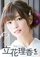 立花理香2nd写真集『みやび』(DVD付き)(AKITA DXシリーズ)