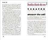 ディテール・イン・タイポグラフィ 読みやすい欧文組版のための基礎知識と考え方 画像