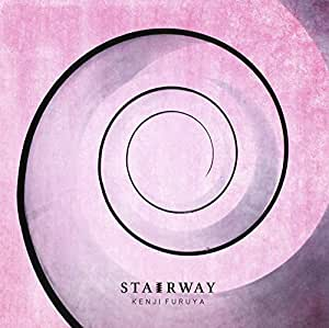 Stairway (完全生産限定盤)