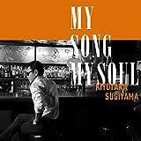 MY SONG MY SOUL(通常盤)
