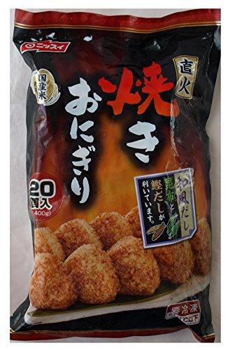 ニッスイ 直火 冷凍焼きおにぎり 70g×15個入(1050g) 冷凍食品