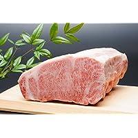 常陸牛 A5特選 サーロインブロック(約1キロ)塊肉/ホームパーティー/業務用(お歳暮・お中元・御祝い・お礼/のし無料) -日時指定可能-