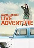 NANA MIZUKI LIVE ADVENTURE [DVD] 画像