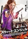 スウィート・エンジェル [DVD]