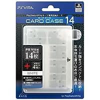【PlayStationオフィシャルライセンス商品】PSVitaカード専用収納ケース『カードケース14 (ホワイト) 』for PlayStation Vita