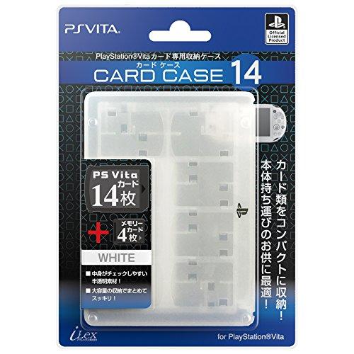 【ゲーム 買取】カードケース14 (ホワイト)