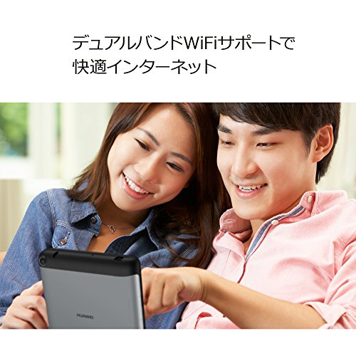 Huawei 7.0インチ MediaPad T3 7 タブレット ※W-Fiモデル RAM2GB/ROM16GB 3100mAh 【日本正規代理店品】