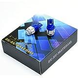 ぶーぶーマテリアル T10 LED ウェッジ球 5連 SMD5050 ポジション 青 ブルー ランプ 2個セット 車 【カーパーツ】