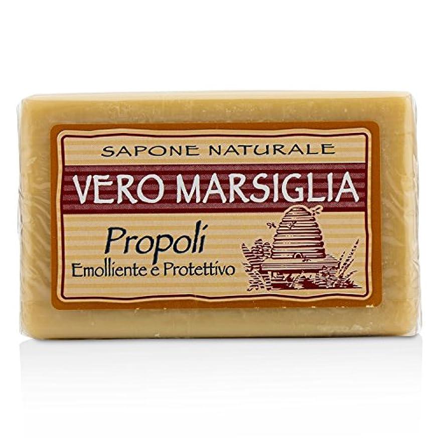 例示するがんばり続ける曲がったネスティダンテ Vero Marsiglia Natural Soap - Propolis (Emollient and Protective) 150g/5.29oz並行輸入品