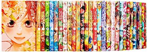 ちはやふる コミック 1-32巻セット (BE LOVE KC)