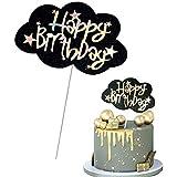 JeVenis キッズ 誕生日パーティー ハッピーバースデー チュール ケーキトッパー ケーキの飾り フォト小道具 【雲の形】【虹】