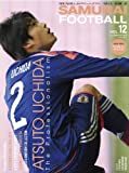 SAMURAI FOOTBALL VOL.12(ゴング格闘技2014年3月号増刊)