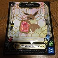 一番くじ/プリントハンドタオル F/Pokemon EIEVUI&CRYSTAL DROPS/F賞 / / 同梱包可能/ポケモン イーブイ