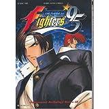 ザ・キング・オブ・ファイターズ'95 (ホビージャパンコミックス―アミューズメント・アンソロジー・シリーズ)