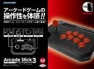 PS3用互換コントローラ『アーケードスティック3 (ブラック&レッド) 』