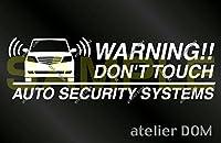 アトリエDOM エリシオンプレステージ用 セキュリティーステッカー 3枚セット (外貼りタイプ) [受注生産] セキュリティ ステッカー