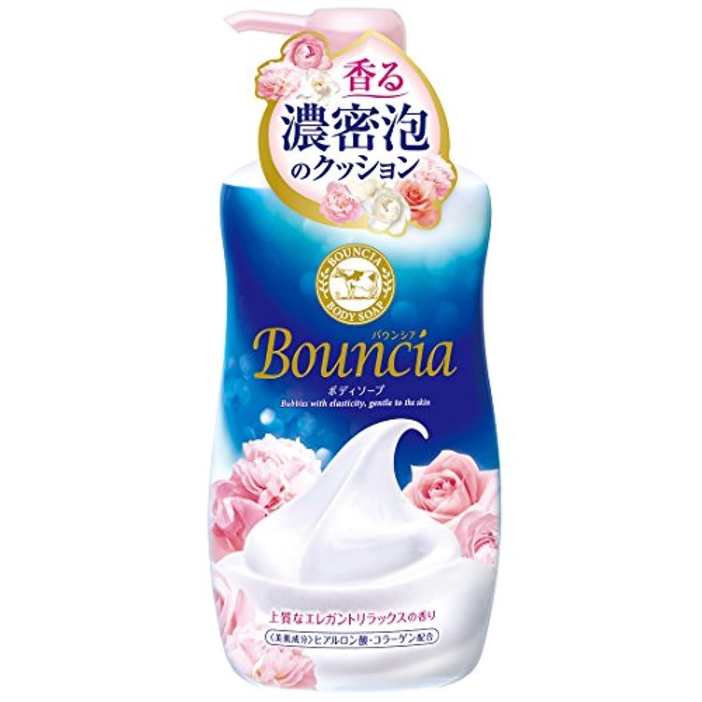 哀れな櫛証言するバウンシアボディソープ エレガントリラックスの香り ポンプ 550ml