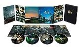 64-ロクヨン-前編/後編 豪華版DVDセット[DVD]