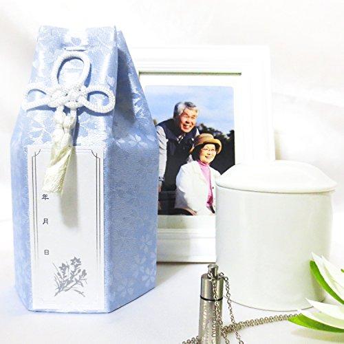 仏具 骨壷 2.3寸 小桜 ブルー 覆い袋付き 手元供養