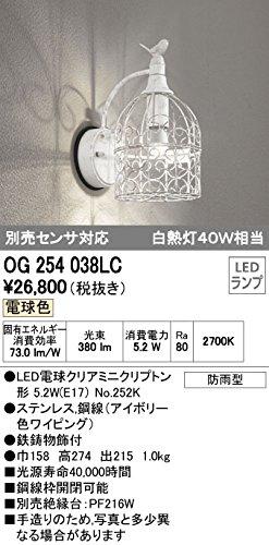 オーデリック OG254038LC
