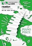 ピアノピースPP1345 reunion / back numberと秦 基博と小林武史  (ピアノソロ・ピアノ&ヴォーカル)~東京メトロ「Find my Tokyo.」CMソング