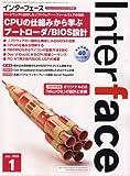 Interface (インターフェース) 2008年 01月号 [雑誌] 画像